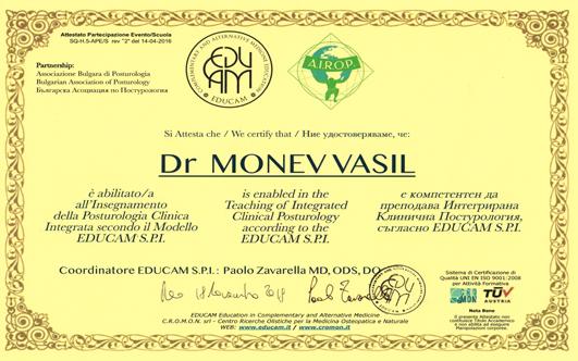 Европейски регистър на денталните лекари